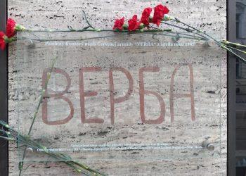 Verba je krycí názov vojenskej jednotky, ktorá oslobodila mestskú časť Bratislavy - Staré Mesto (Foto: autor)
