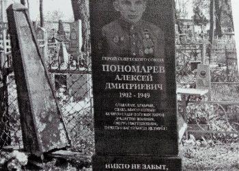 (Zdroj foto: ,Pavol Steiner:Babylon armád/pamyat-naroda.ru)