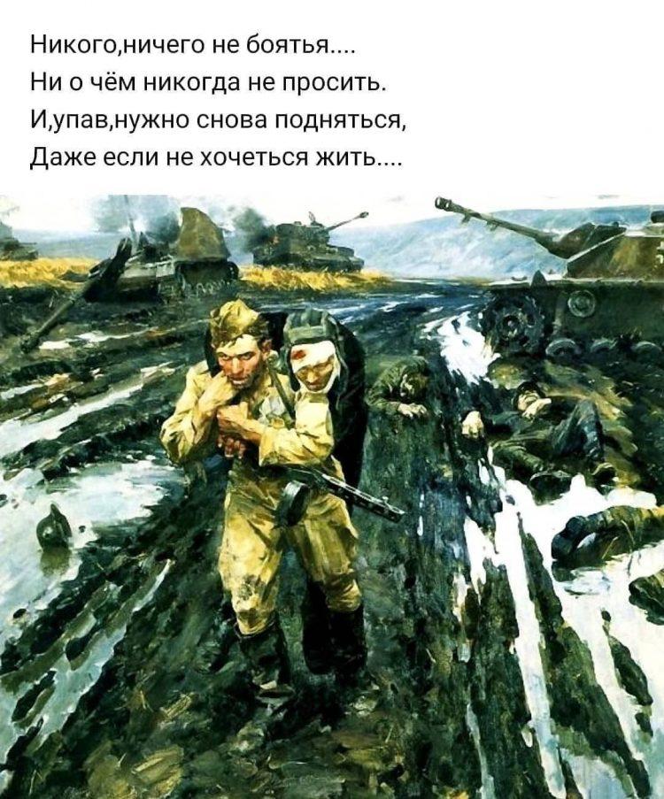 (Foto zdroj vk.comВОСПОМИНАНИЯ ВЕТЕРАНОВ)